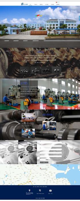 舟山坚久橡塑制业有限公司